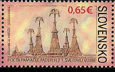 Poštovní známka s motivem Rotundy